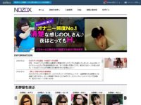 NOZOX (ノゾックス) –入会・料金のご案内から退会方法について