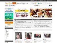 【閉鎖】TokyoPornTubeコンテンツマーケット –入会・料金のご案内から退会方法