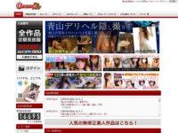 OMANY.TV (オマニー) –入会・料金のご案内から退会方法について【閉鎖】