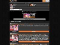 Animeroid (アニメロイド) –入会・料金のご案内から退会方法について【閉鎖】