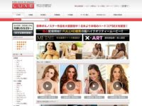 LUXE (リュクス) –入会・料金のご案内から退会方法について【閉鎖】