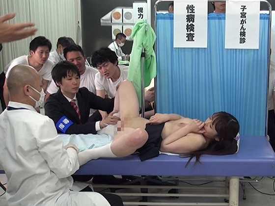 新入生発育健康診断令和元年初夏8