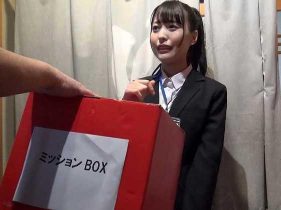 2019年度SOD新卒女子社員タオル一枚男湯入ってみませんか?-5