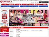 JAPANSKA(ヤパンスカ)–入会・料金のご案内から退会方法