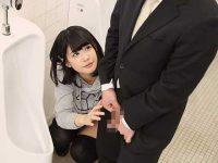 勝手に早ヌキ選手権!公衆トイレで一般男性を誘惑して短時間発射